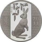 1 Denga (Year of the Rabbit) – avers
