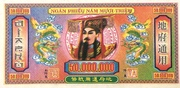 50,000,000 - Hell Bank Note – avers