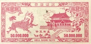 50,000,000 - Hell Bank Note – revers
