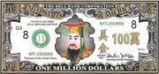 1,000,000 Dollars – avers
