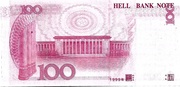 100 - Hell Bank Note – revers