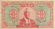 1,000,000 Yuan - Hell Bank Note (Harold Wilson) – avers
