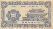 1,000,000 Yuan - Hell Bank Note (Harold Wilson) – revers