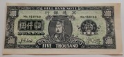 5,000 Dollars - Hell Bank Note – avers