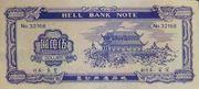 500,000,000 Dollars (Hell Banknote) – revers