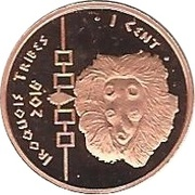 1 Cent (Iroquois Tribes) – revers
