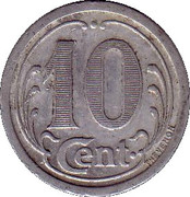 10 Centimes Union Commerciale et Industrielle - Falaise [14] – revers
