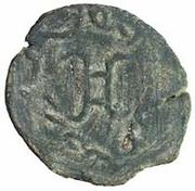 Unknown Æ - Nirtanak (Farankat) – revers