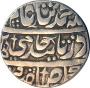 1 Rupee - Muzaffar Jang Bangash (Ahmednagar) – avers