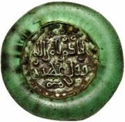 Glass/Paste Jeton - Al-Hakim bi-Amr Allah – avers