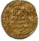 Dinar - Abdullah al-Mahdi Billah – avers