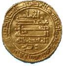 Dinar - Abdullah al-Mahdi Billah – revers