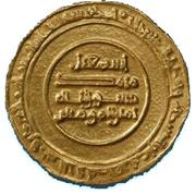 Dinar - Al-Mansur Billah – revers