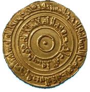 Dinar - Al-Aziz Billah – avers