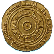 Dinar - Al-Aziz Billah – revers