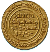 Dinar - Al-Hakim bi-Amr Allah (Misr mint) – avers
