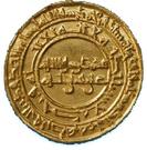 Dinar - Ali az-Zahir – avers