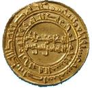 Dinar - Ali az-Zahir – revers