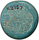 Glass/Paste Jeton - Al-Mustansir Billah – revers