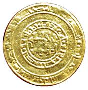 Dinar - Al-Hakim bi-Amr Allah (Misr mint) – revers