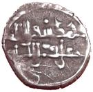 ¼  Fractional Dirham - Al-Hakim bi-Amr Allah – revers