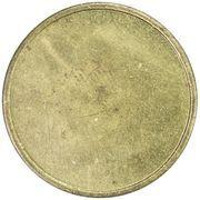1 Krone (S. P. Petersens EFTF) – revers