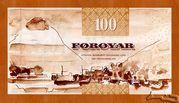 100 Krónur – revers