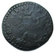 Sesino - Alfonso II 1559-1597 – revers