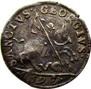Alfponso II - Giorgino 1596-1597 – revers