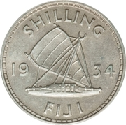 1 shilling George V – revers
