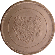 10 penniä - Nicholas II (Guerre civile) -  avers