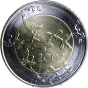 5 euros Indépendance de la Finlande – revers