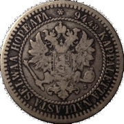 1 Markka - Alexandre II (lettres larges) – avers