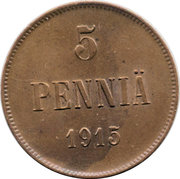 5 penniä - Nicholas II – revers