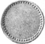 20 Penniä - Aleksandr II (Essai) – avers