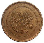 5 penniä - Nicholas II (Guerre civile) – avers