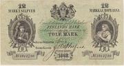 Finland 12 Markkaa 1862 – avers