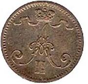 1 penni - Alexandre II – avers