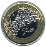 5 euros Présidence de l'union européenne – revers