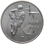 50 markkaa (Coupe du monde de hockey) – revers