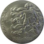 50 Markkaa  (Kalevala) – revers