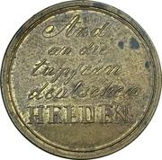 Médaille - Première guerre de Schleswig (Bataille de Bov, Flensbourg) – revers