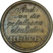 Médaille - Première guerre de Schleswig (Schleswig) – revers