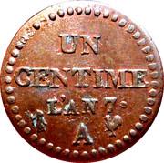 1 centime Dupré -  revers
