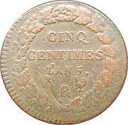 5 centimes Dupré (grand module refrappage du décime) -  revers