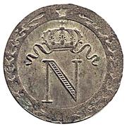 10 centimes Napoléon Ier (à l'N couronné) -  avers
