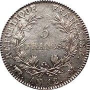 5 francs Napoléon Empereur (type intermédiaire) -  revers