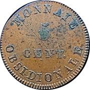 5 centimes Napoléon (Siège d'anvers) – revers