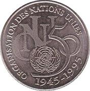 5 francs cinquantenaire de l'ONU (cupronickel) -  avers