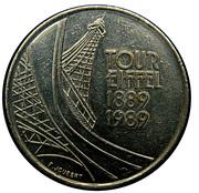 5 francs Tour Eiffel -  revers